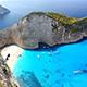 Land & Natur