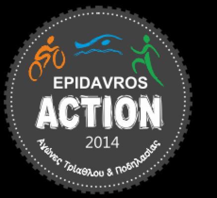 epidavros_action